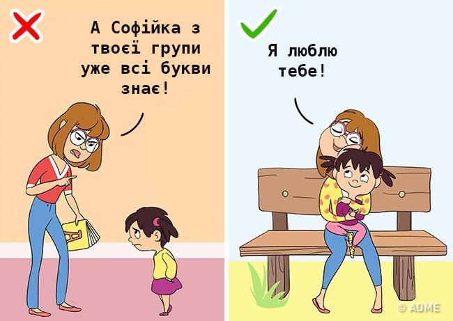 http://www.tutkatamka.com.ua/wp-content/uploads/2017/05/477915-21193760-291964-0-1494509094-1494509101-650-15-1494509101-650-04f9ebaa03-1494916115.jpg