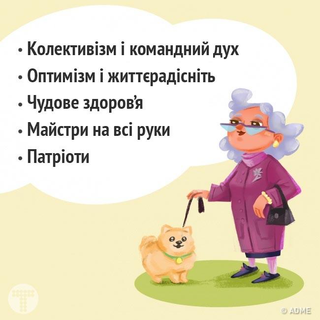 http://www.tutkatamka.com.ua/wp-content/uploads/2018/02/1-59.jpg